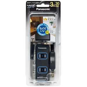パナソニック Panasonic Panasonic 電源タップ (2ピン式・3個口・30cm) ザ・タップFジャストフィット B WHF21033BP