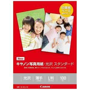 キヤノン CANON キヤノン写真用紙・光沢スタンダード「薄手」(L版・100枚) SD201L100