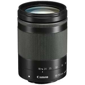 キヤノン CANON キヤノン 交換レンズ EFM18150ISSTM
