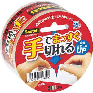3Mジャパン スリーエム 3M スコッチ 手で切れる透明梱包用テープ ドットコム専用 3842K
