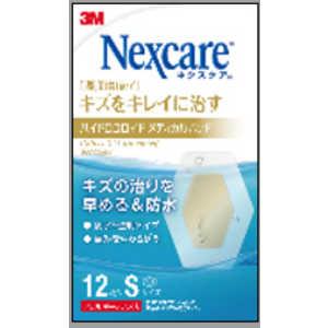 3Mジャパン 3Mキズをキレイに治す ハイドロコロイドメディカルパッドSサイズ 12枚 ハイドロメディカルパッド