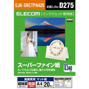 エレコム ELECOM スーパーファイン紙/高画質用/超特厚/両面/A4/20枚 EJKSRCTPA420