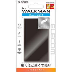 エレコム ELECOM Walkman A 2018 NW-A50シリーズ対応 薄型レザーケース ブラック AVSA18PLFUBK