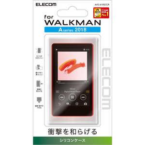 エレコム ELECOM Walkman A 2018 NW-A50シリーズ対応 シリコンケース クリア AVSA18SCCR