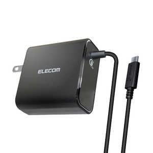 エレコム ELECOM スマートフォン・タブレット用AC充電器 Type-Cケーブル一体型 ブラック MPAACCQ03BK
