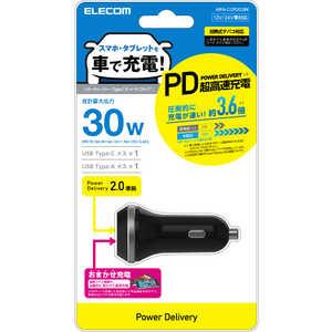 エレコム ELECOM シガーチャージャー 2USBポート PowerDelivery準拠+USB1ポート ブラック MPACCPD02BK