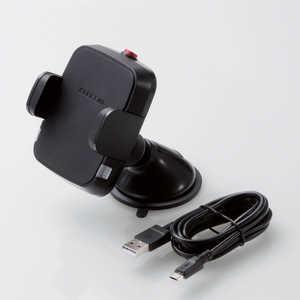 エレコム ELECOM Qi規格対ワイヤレス充電器 5W 車載ホルダー 吸盤 ブラック ブラック WQC02BK