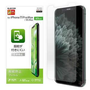 エレコム ELECOM iPhone 11 Pro Max 6.5インチ 液晶保護フィルム 防指紋 反射防止 PMA19DFLF