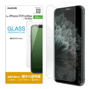 エレコム ELECOM iPhone 11 Pro Max 6.5インチ ガラスフィルム 0.33mm クリア PMA19DFLGG