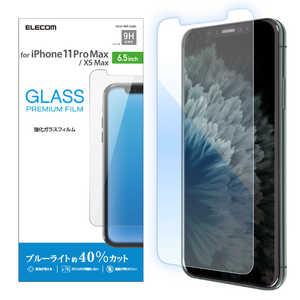 エレコム ELECOM iPhone 11 Pro Max 6.5インチ ガラスフィルム 0.33mm ブルーライトカット クリア PMA19DFLGGBL