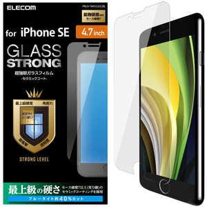 エレコム ELECOM iPhone SE(第2世代)ガラスフィルム セラミックコート BLカット クリア PMA19AFLGGCBL