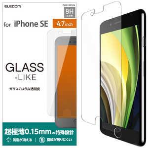 エレコム ELECOM iPhone SE(第2世代)ガラスライクフィルム 薄型 クリア PMA19AFLGL