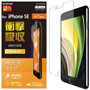 エレコム ELECOM iPhone SE(第2世代)液晶保護フィルム 衝撃吸収 高光沢 クリア PMA19AFLPG