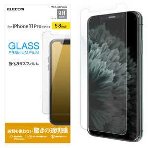 エレコム ELECOM iPhone 11 Pro 5.8インチ ガラスフィルム 0.33mm クリア PMA19BFLGG