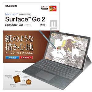 エレコム ELECOM Surface Go2/フィルム/反射防止/上質紙タイプ TBMSG20FLAPL