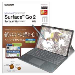 エレコム ELECOM Surface Go2/フィルム/反射防止/ケント紙タイプ TBMSG20FLAPLL