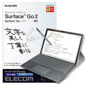 エレコム ELECOM Surface Go2/フィルム/反射防止/文字/しっかり TBMSG20FLAPNH