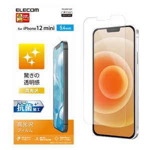 エレコム ELECOM iPhone 12 mini 5.4インチ対応 フィルム 高光沢 PMA20AFLAGN