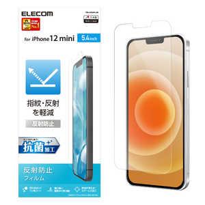 エレコム ELECOM iPhone 12 mini 5.4インチ対応 フィルム 反射防止 PMA20AFLAN