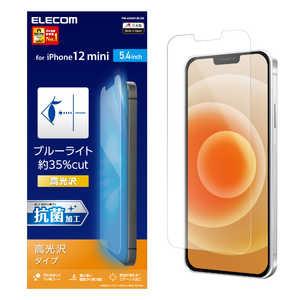 エレコム ELECOM iPhone 12 mini フィルム ブルーライトカット 高光沢 BLカット BLカット PMA20AFLBLGN