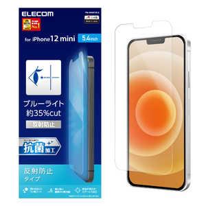 エレコム ELECOM iPhone 12 mini 5.4インチ対応 フィルム ブルーライトカット 反射防止 BLカット PMA20AFLBLN