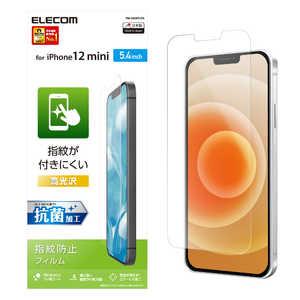 エレコム ELECOM iPhone 12 mini 5.4インチ対応 フィルム 指紋防止 高光沢 PMA20AFLFG