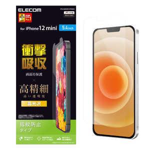 エレコム ELECOM iPhone 12 mini 5.4インチ対応 フィルム 衝撃吸収 高精細 高光沢 PMA20AFLFPGHD