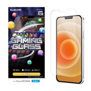 エレコム ELECOM iPhone 12 mini 5.4インチ対応 ガラスフィルム 0.33mm ゲーム用 ゲーム用 PMA20AFLGGE