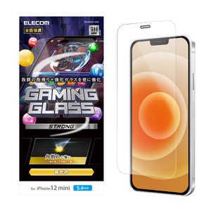 エレコム ELECOM iPhone 12 mini 5.4インチ対応 ガラスフィルム エッジ強化 0.33mm 防塵プレート ゲーム用 エッジ強化 PMA20AFLGGES