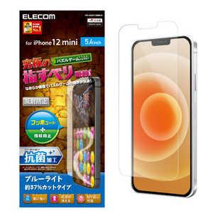 エレコム ELECOM iPhone 12 mini 5.4インチ対応 フィルム ゲーム用 ブルーライトカット 反射防止 BLカット PMA20AFLGMBLN
