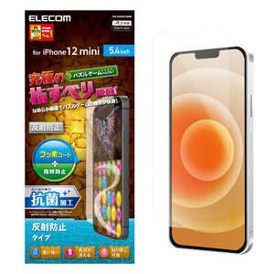 エレコム ELECOM iPhone 12 mini フィルム ゲーム用 反射防止 反射防止 PMA20AFLGMN