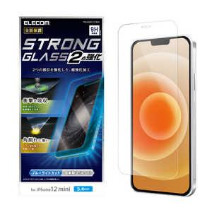 エレコム ELECOM iPhone 12 mini 5.4インチ対応 ガラスフィルム 超強化 エッジ強化 0.21mm 防塵プレート ブルーライトカット 反射防止 PMA20AFLGTBLM