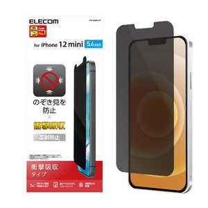 エレコム ELECOM iPhone 12 mini フィルム 覗き見防止 衝撃吸収 PMA20AFLPF