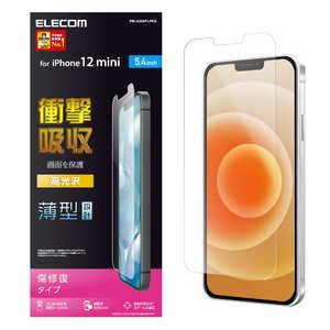 エレコム ELECOM iPhone 12 mini 5.4インチ対応 フィルム 衝撃吸収 傷リペア 薄型 高光沢 PMA20AFLPKG
