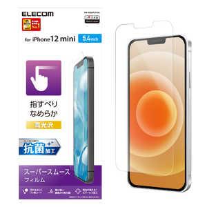 エレコム ELECOM iPhone 12 mini フィルム スムース 高光沢 高光沢 PMA20AFLSTGN