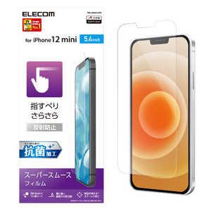 エレコム ELECOM iPhone 12 mini 5.4インチ対応 フィルム スムース 反射防止 PMA20AFLSTN