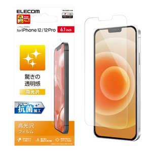 エレコム ELECOM iPhone 12/12 Pro 6.1インチ対応 フィルム 高光沢 PMA20BFLAGN