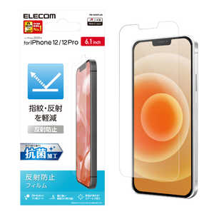 エレコム ELECOM iPhone 12/12 Pro 6.1インチ対応 フィルム 反射防止 PMA20BFLAN