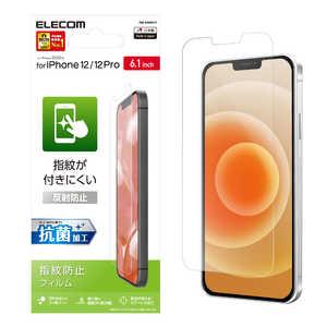 エレコム ELECOM iPhone 12/12 Pro 6.1インチ対応 フィルム 指紋防止 反射防止 PMA20BFLF