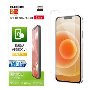 エレコム ELECOM iPhone 12/12 Pro 6.1インチ対応 フィルム 指紋防止 高光沢 PMA20BFLFG