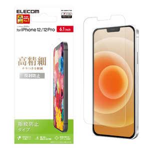 エレコム ELECOM iPhone 12/12 Pro 6.1インチ対応 フィルム 高精細 反射防止 PMA20BFLFTHD