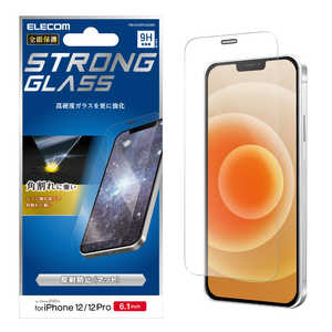 エレコム ELECOM iPhone 12/12 Pro 6.1インチ対応 ガラスフィルム エッジ強化 0.33mm 防塵プレート 反射防止 PMA20BFLGGSM