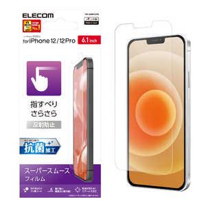 エレコム ELECOM iPhone 12/12 Pro 6.1インチ対応 フィルム スムース 反射防止 PMA20BFLSTN