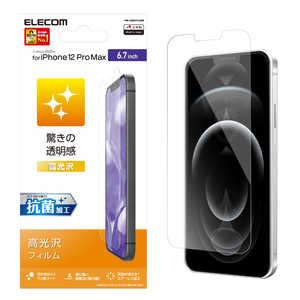 エレコム ELECOM iPhone 12 Pro Max 6.7インチ対応 フィルム 高光沢 PMA20CFLAGN