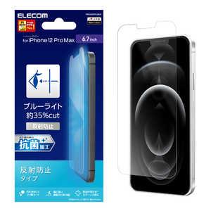 エレコム ELECOM iPhone 12 Pro Max 6.7インチ対応 フィルム ブルーライトカット 反射防止 BLカット PMA20CFLBLN