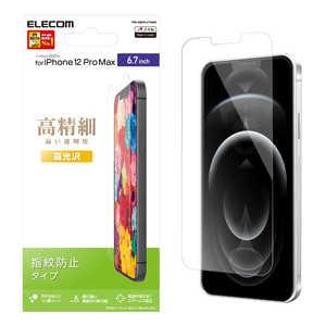 エレコム ELECOM iPhone 12 Pro Max 6.7インチ対応 フィルム 高精細 高光沢 PMA20CFLFTGHD