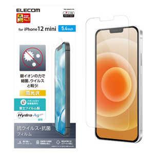 エレコム ELECOM iPhone 12 mini フィルム 抗菌・抗ウイルス 抗菌 PMA20AFLHYA