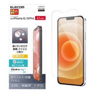 エレコム ELECOM iPhone 12/12 Pro フィルム 抗菌・抗ウイルス 抗菌 PMA20BFLHYA