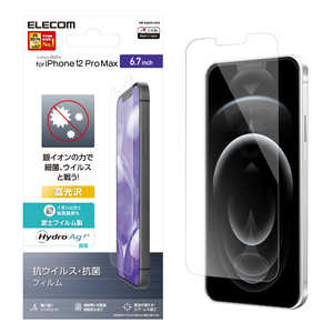 エレコム ELECOM iPhone 12 Pro Max フィルム 抗菌・抗ウイルス 抗菌 PMA20CFLHYA