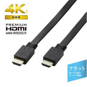 エレコム ELECOM HDMI ケーブル/4K対応/Premium/フラット/2.0m/ブラック ブラック CACHDPF20BK